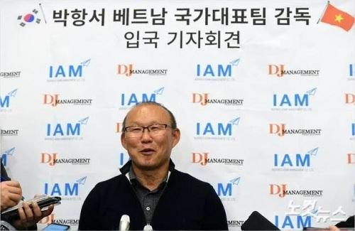 Lộ thời điểm VFF ký hợp đồng mới với HLV Park Hang-seo